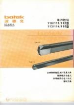 BOTEK刀具